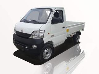 Xe Tải Changan SC1022 Thùng Lửng 760kg