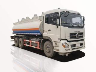 Xe Bồn Chở Xăng Dầu Dongfeng C260 12T5 17 Khối