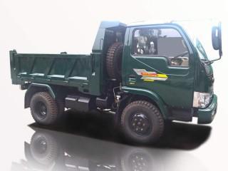 Xe Tải Ben Hoa Mai 3 Tấn - HD3000B-E2TD